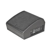 Invotone DSX15CMA активная акустическая система