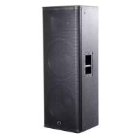 Invotone DSX215A активная акустическая система