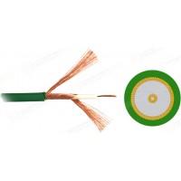 Mogami 2964-05 инструментальный/COAX кабель  75 Om,  4,8 мм  зелёный