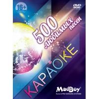 DVD-диск караоке 500 Любимых песен
