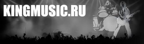 kingmusic.ru